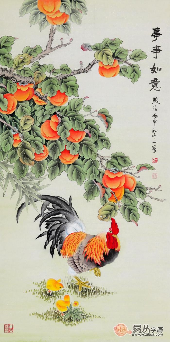 老柿子树国画