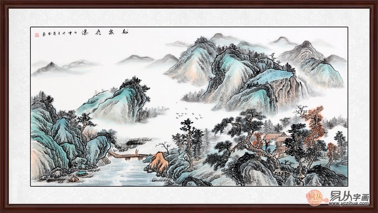 迎福招財 蔣偉最新力作國畫山水作品《松泉飛瀑》