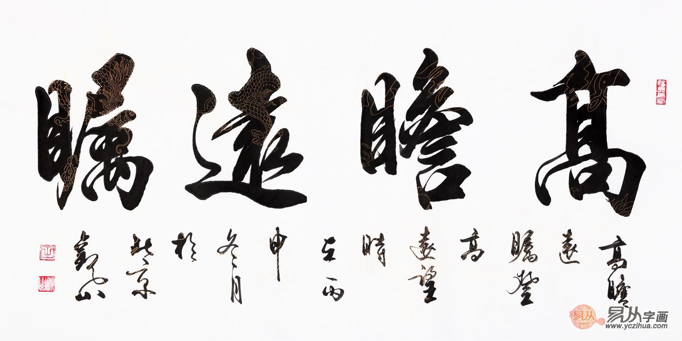 https://static.yczihua.com/images/201702/goods_img/5966_P_1486683889071.jpg