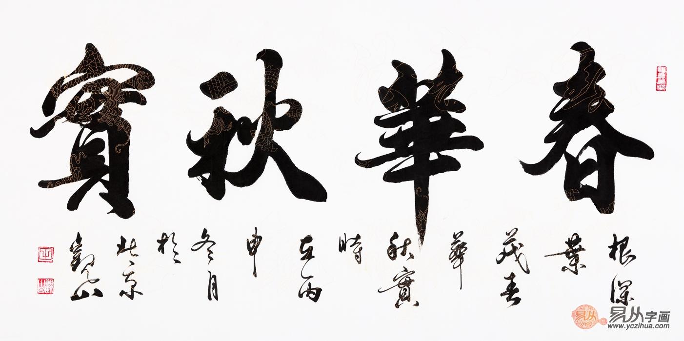 https://static.yczihua.com/images/201702/goods_img/5983_P_1486690269251.jpg