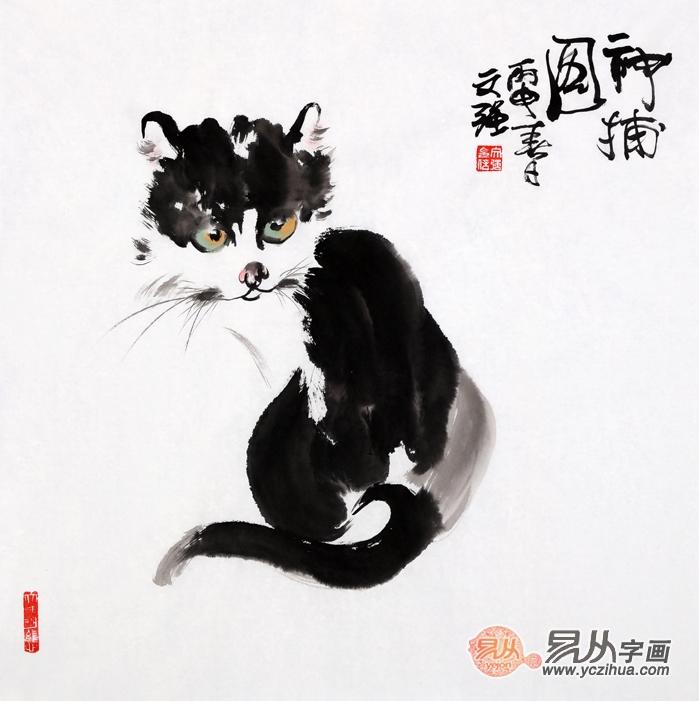 王文强老师的写意画 动物画,一直深得大家的喜爱,像王文强老师的这幅