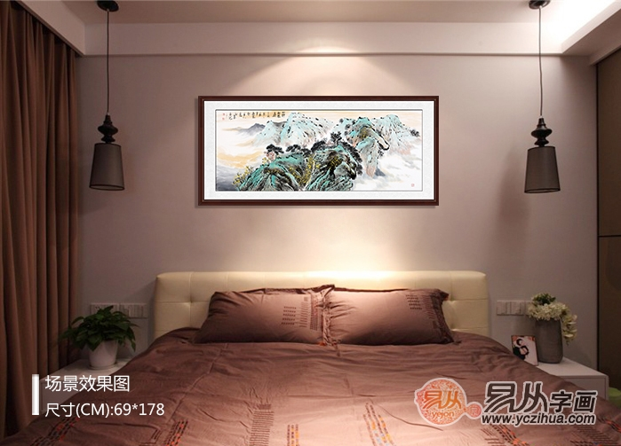 杨成功《山静松声远》,客厅沙发背景装饰画-【易从网