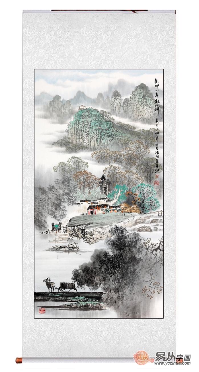 爱我中华手绘图
