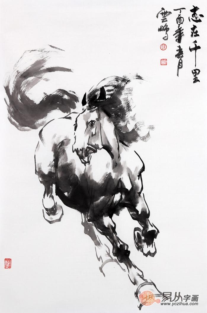 骏马图 陈云鹏四尺三裁动物画马《志在千里》