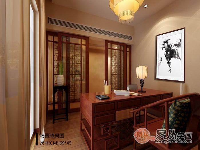 此幅画为王建辉老师的四尺横幅工笔 动物画双骏图,用工笔的技法将