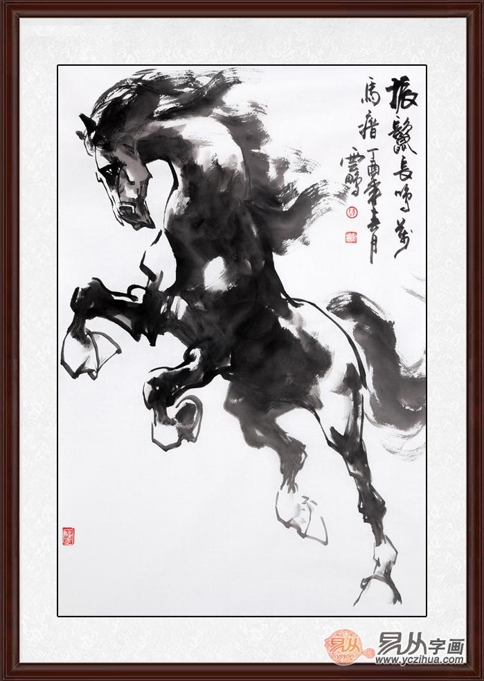 陈云鹏四尺三裁写意动物画骏马图作品《振鬓长鸣万马瘖》