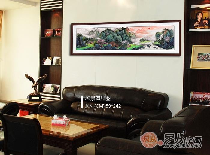 王宁 鸿运当头 ,客厅背景墙挂画,鸿运当头山水画