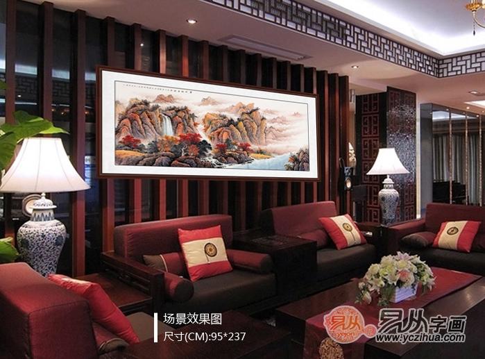 吉年必选 王宁沙发墙挂画《宝地祥云起》