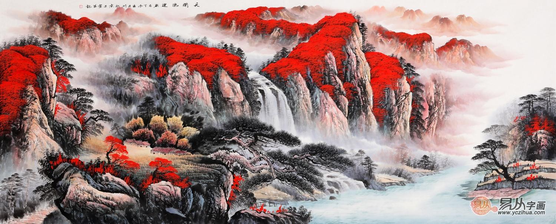 吉利风水画首选 王宁写意山水画《天开鸿运》
