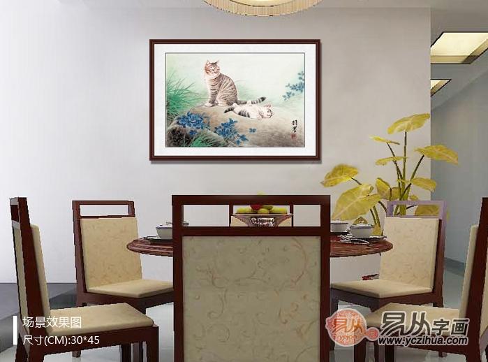 餐厅墙上挂什么画好 国画动物画营造舒适的就餐环境