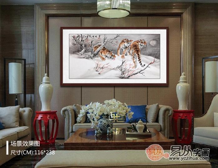 工笔画名家精品佳作 王建辉八尺横幅工笔动物画《雪域雄风》