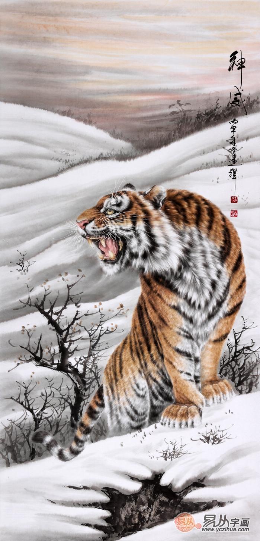 步步高升 国画名家王建辉六尺竖幅工笔动物画老虎图系列《神威》