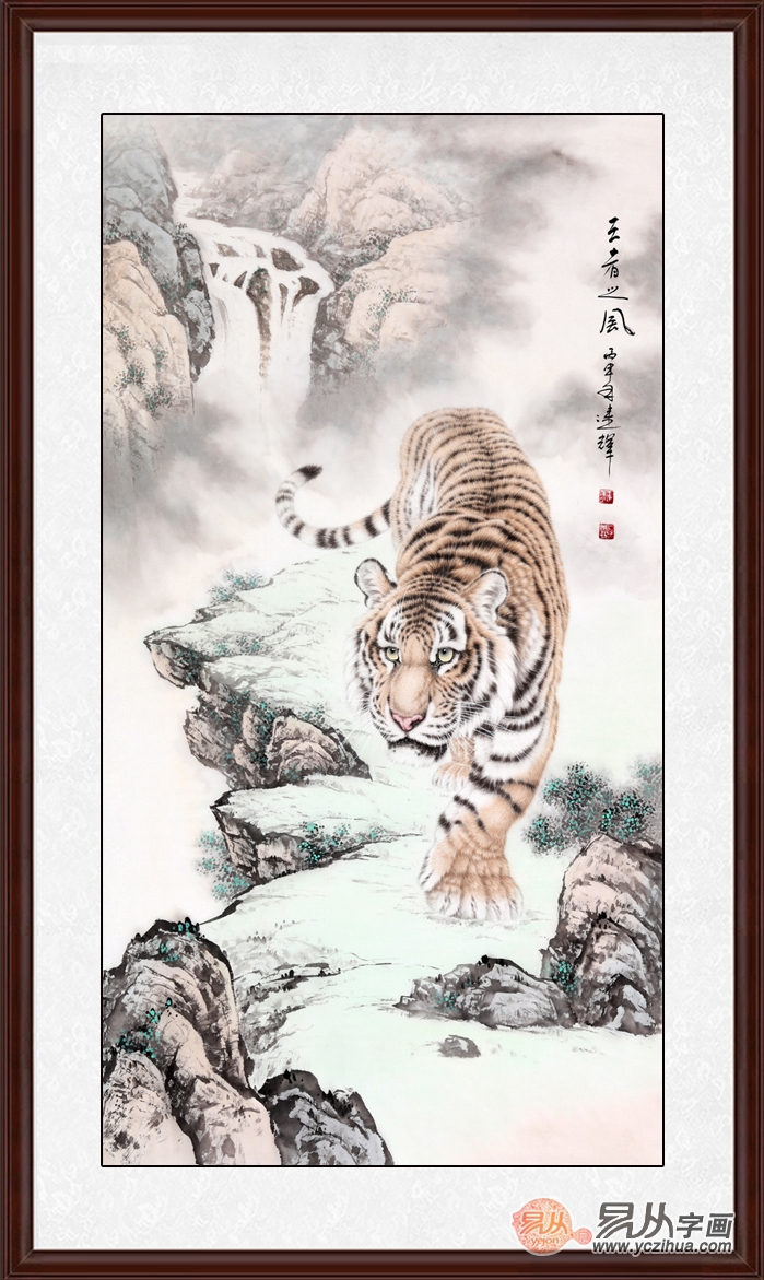 猛虎镇宅图 王建辉六尺竖幅工笔动物画精品《王者之风
