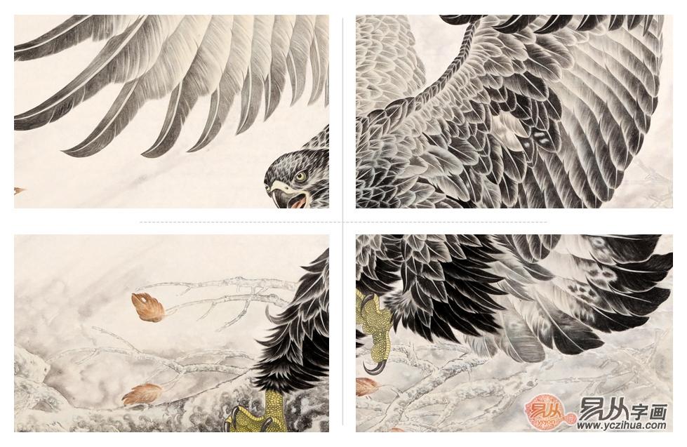客厅挂画 王建辉斗方工笔动物画《雄鹰》