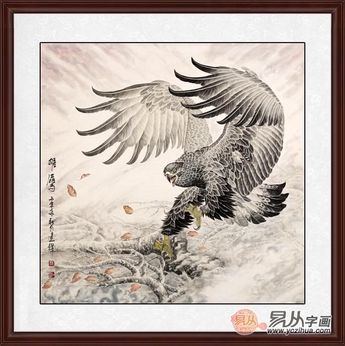 中鹰眼、鹰爪的工笔画刻画,更是刻画的栩栩如生,同时大鹏展翅,代