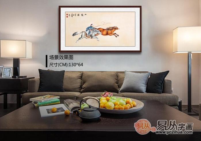 国画骏马图 王建辉四尺横幅工笔动物画《双骏图》