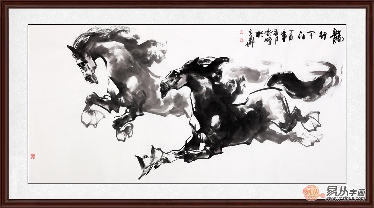 国画骏马图 陈云鹏写意动物画作品《龙行天下》