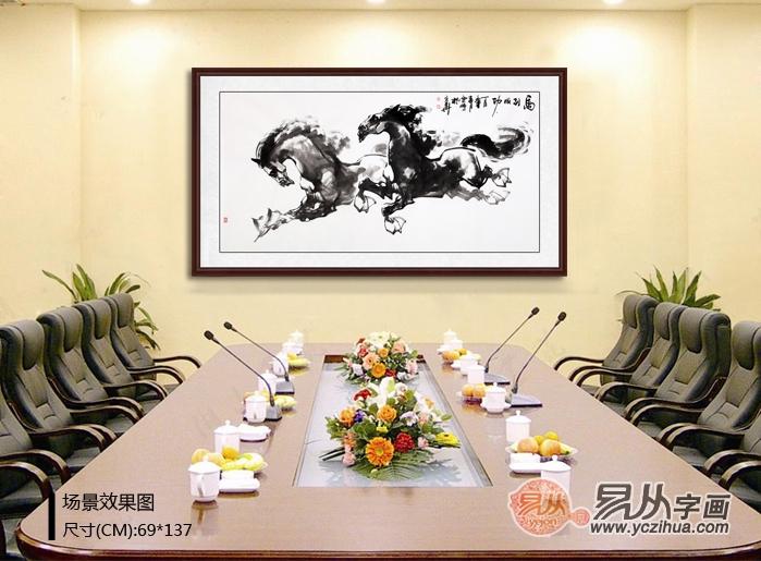 陈云鹏写意动物画骏马图《马到成功》