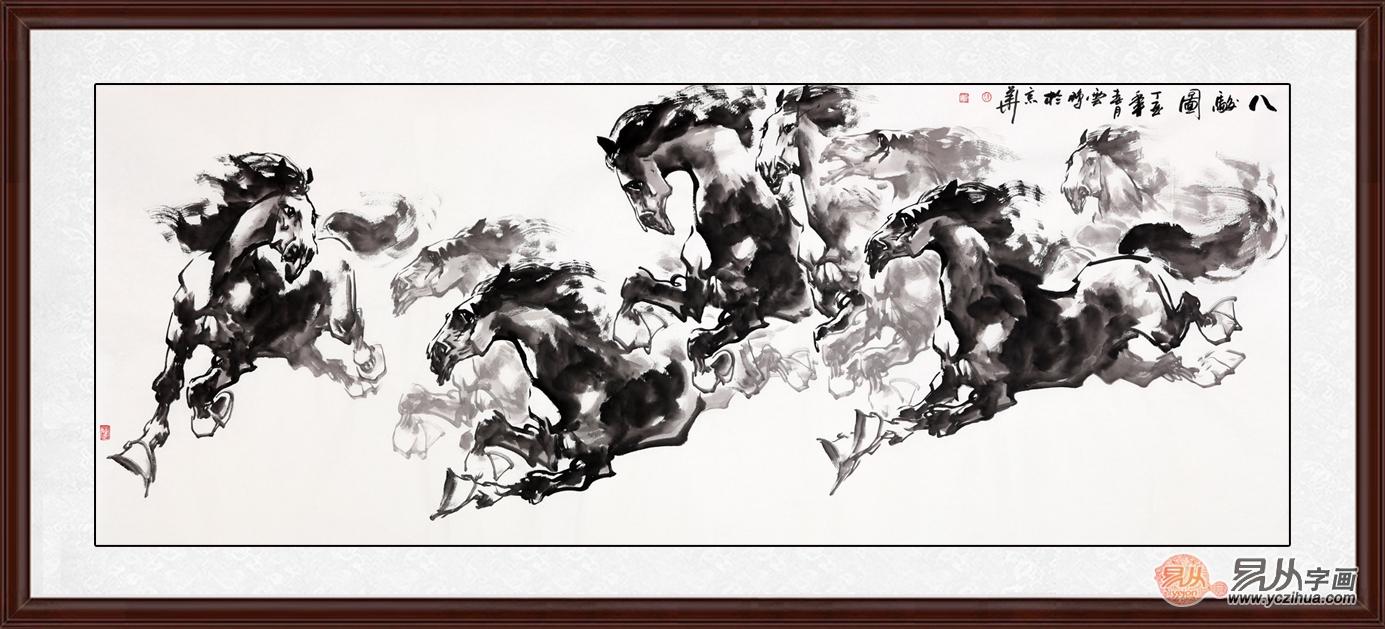 陈云鹏六尺横幅动物画作品《八骏图》