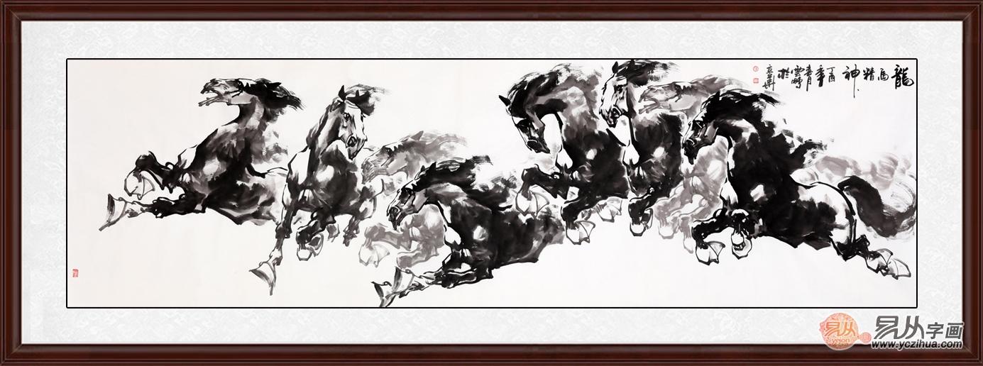 陈云鹏手绘真迹动物画八骏图作品欣赏