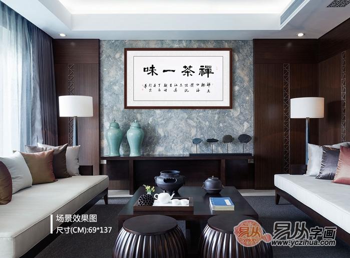 沙发对门装修效果图