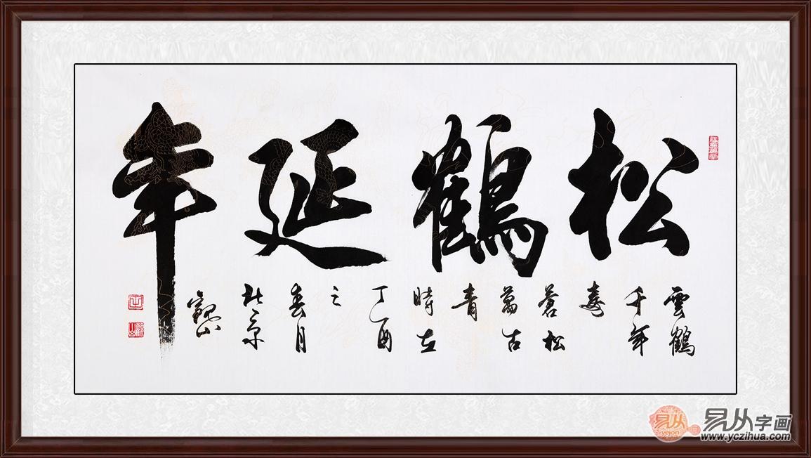 表示福如东海,寿比南山之寓意.