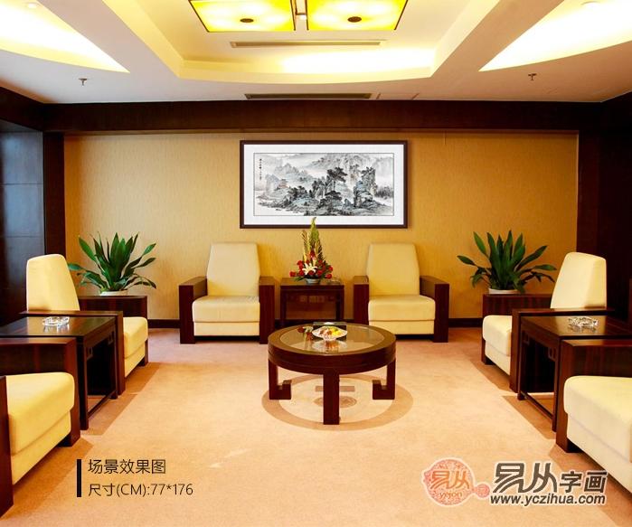毕业于中央工艺美院环境艺术设计系,国家注册高级室内设计师,中国建