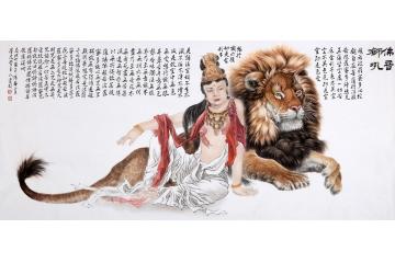 王建辉八尺横幅工笔人物画《佛音狮吼》