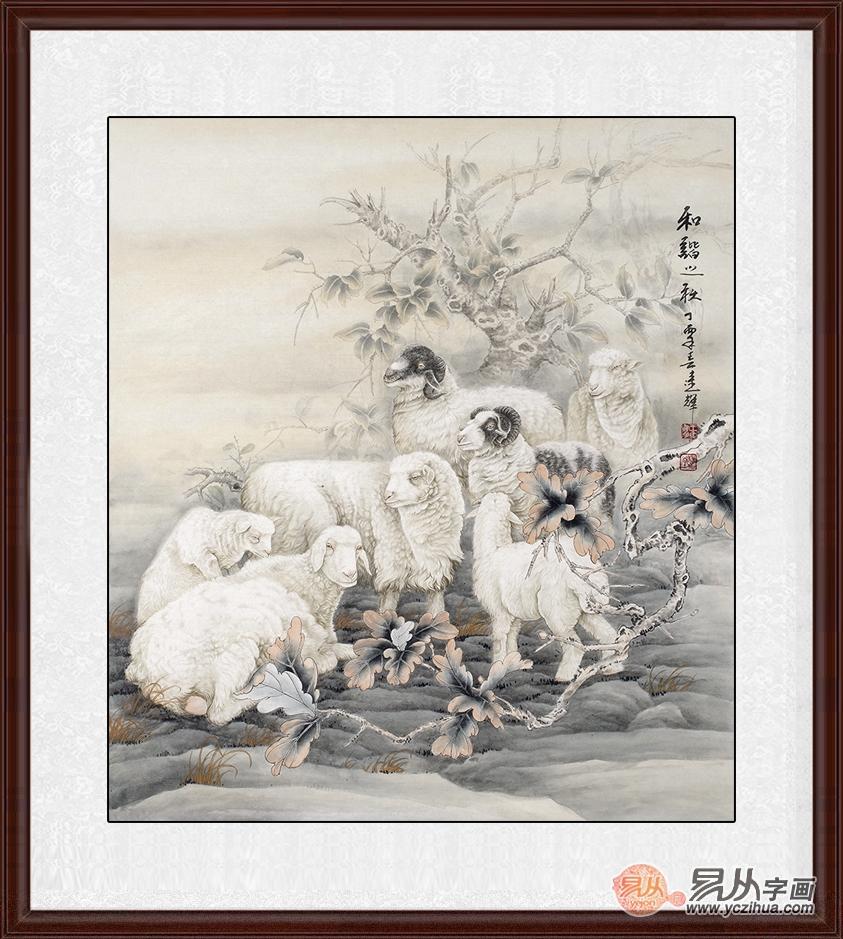 王建辉六尺斗方工笔动物画《和谐兴秋》
