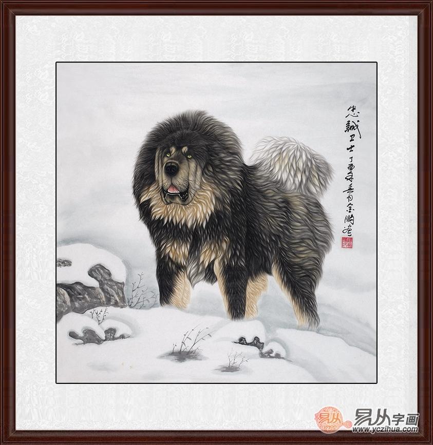 家居经典装饰画 画家杨金鹏斗方工笔动物画 藏獒《忠诚卫士》