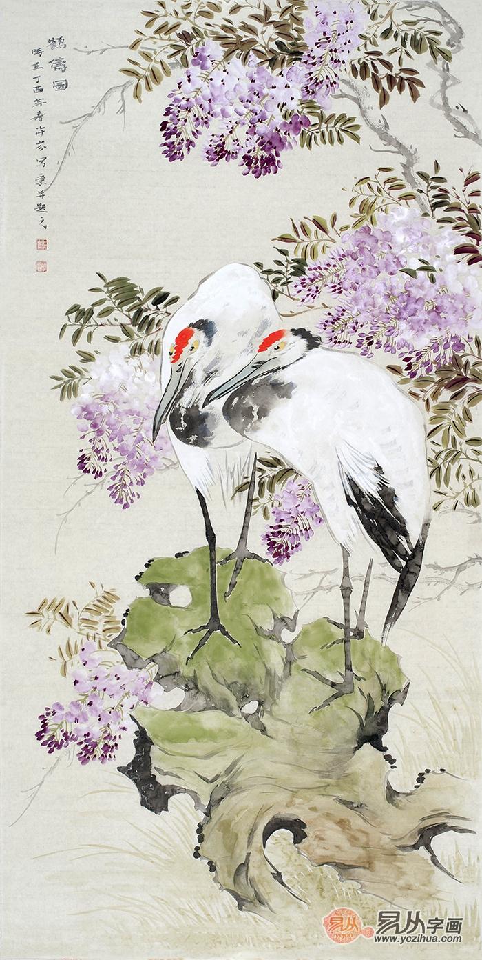 紫藤仙鹤图 画家许芬写意花鸟画《鹤寿图》-仙鹤的画法,仙鹤怎么画