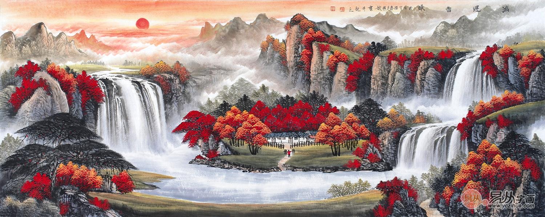 山水畫 聚寶盆 劉燕姣