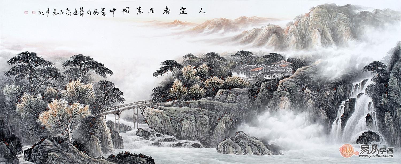 山水画 写意 徐坤连