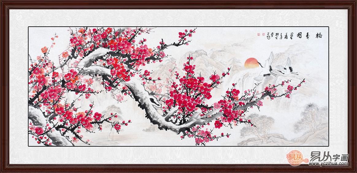 居挂画,李林宏写意花鸟画六尺横幅梅花仙鹤图 福寿图 ,客厅装饰画