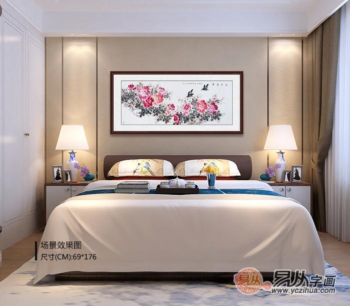 卧室床头挂画 丁珂写意牡丹画《玉堂富贵》