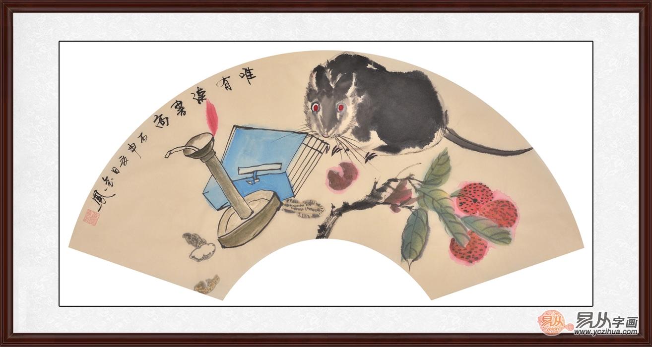 客厅装饰画 张金凤国画扇面动物画 生肖图 鼠《惟有读书高》