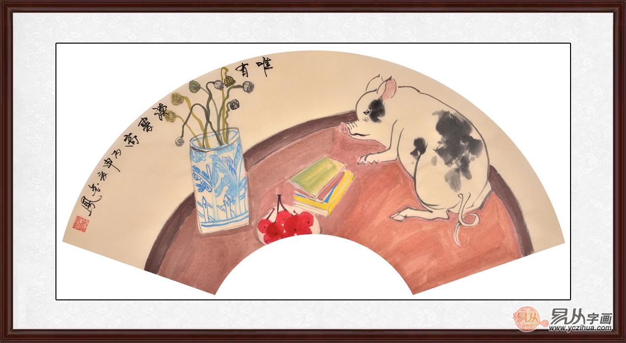 新中式挂画 张金凤新作扇面动物画 生肖图 猪《惟有读书高》