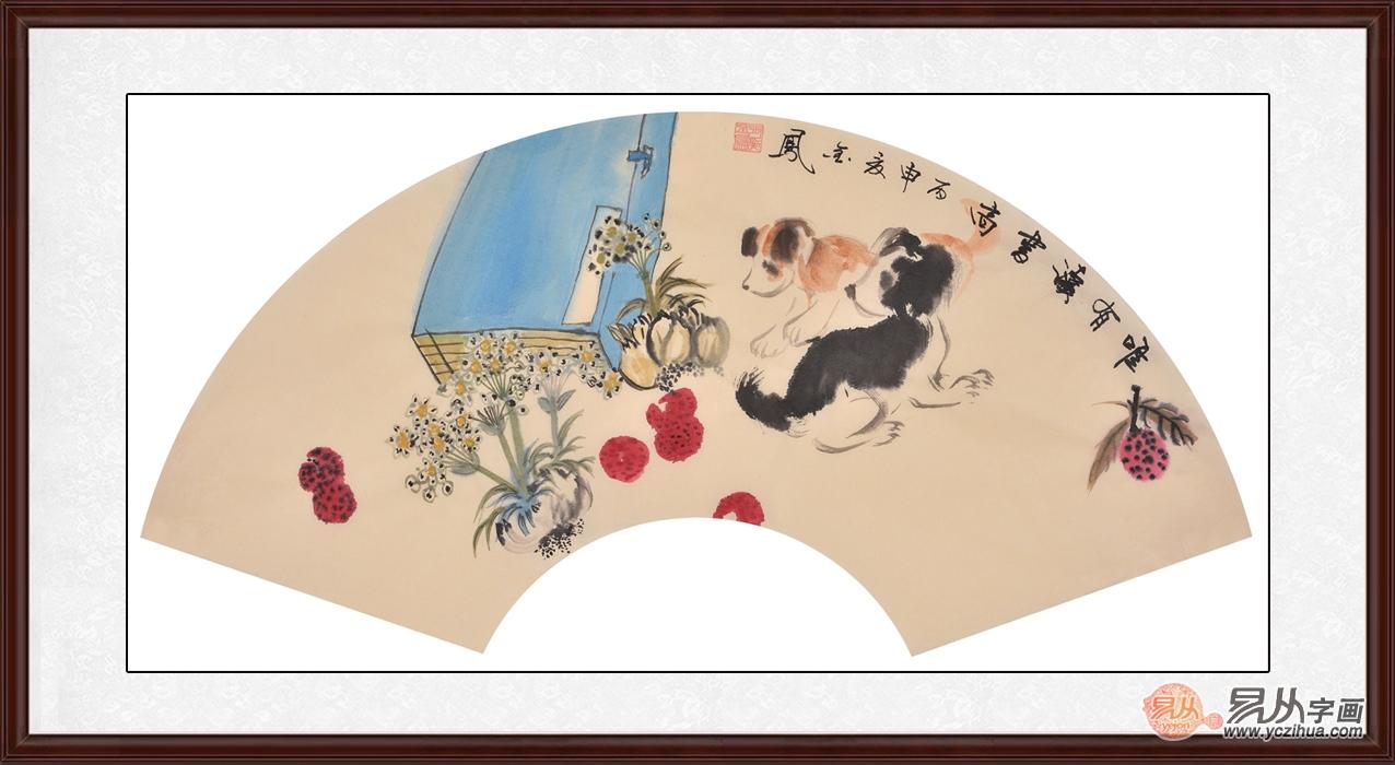 现代简约客厅装饰画 张金凤新作扇面动物画 生肖图 狗
