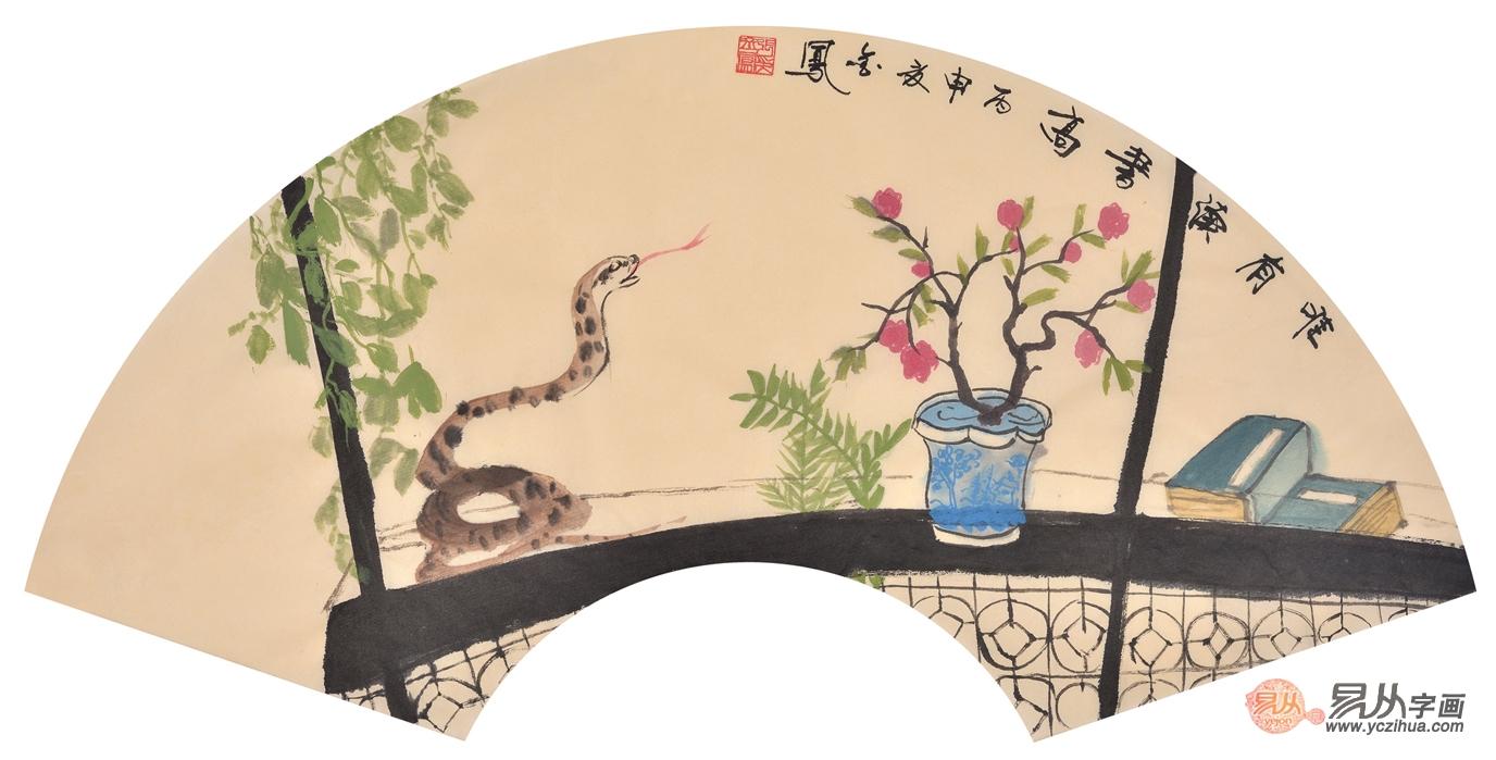 新中式简约客厅书房挂画 张金凤新作扇面动物画 生肖图 蛇《惟有读书