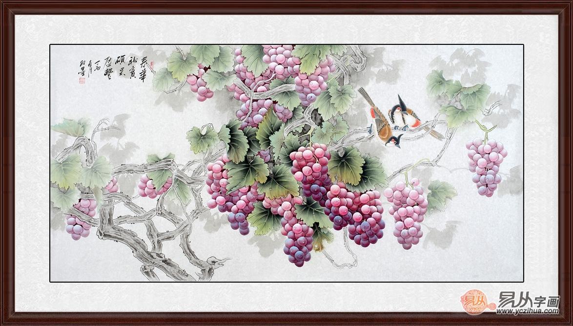 易从网解析葡萄图的画法技巧图片