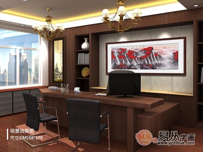 生意人办公室挂画挂什么合适?没有什么比这个更合适了