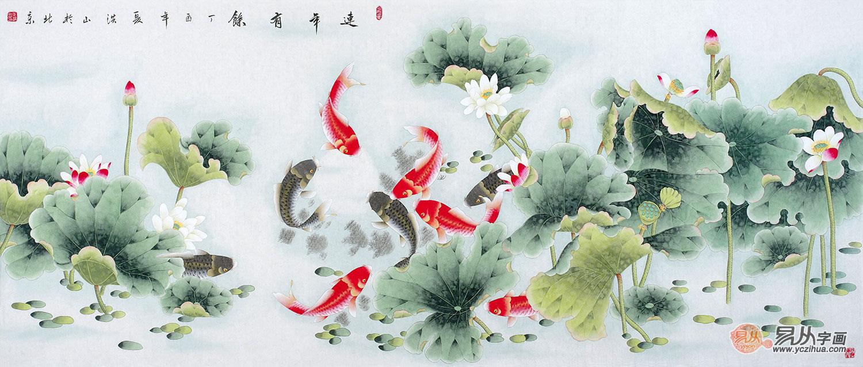 国家一级美术师张洪山九鱼图《荷花九鱼图》