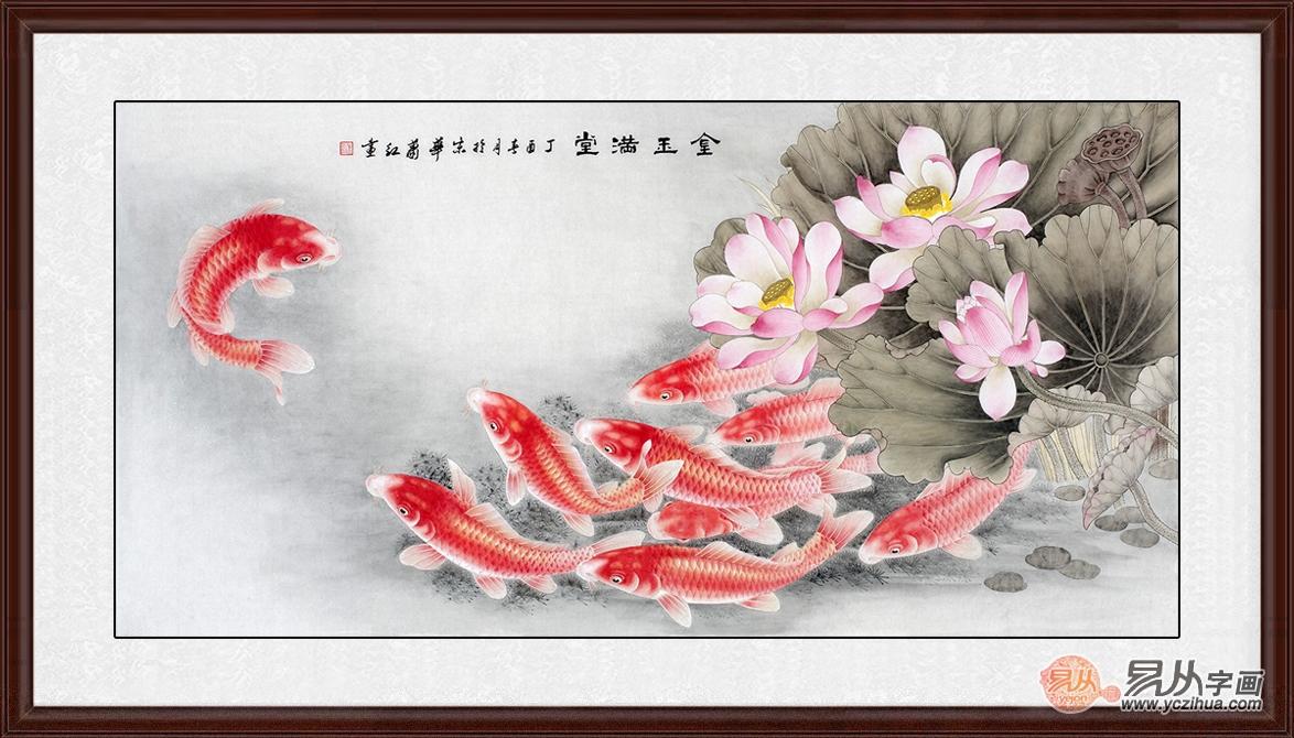 国画荷花鲤鱼图作品鉴赏