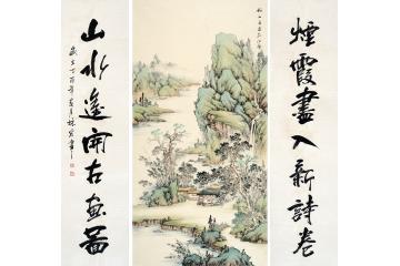 中堂掛畫對聯 李林宏最新力作山水畫《好山無數在江南》