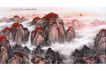 五岳独尊靠山图 王宁国画泰山日出新品《鸿运当头》