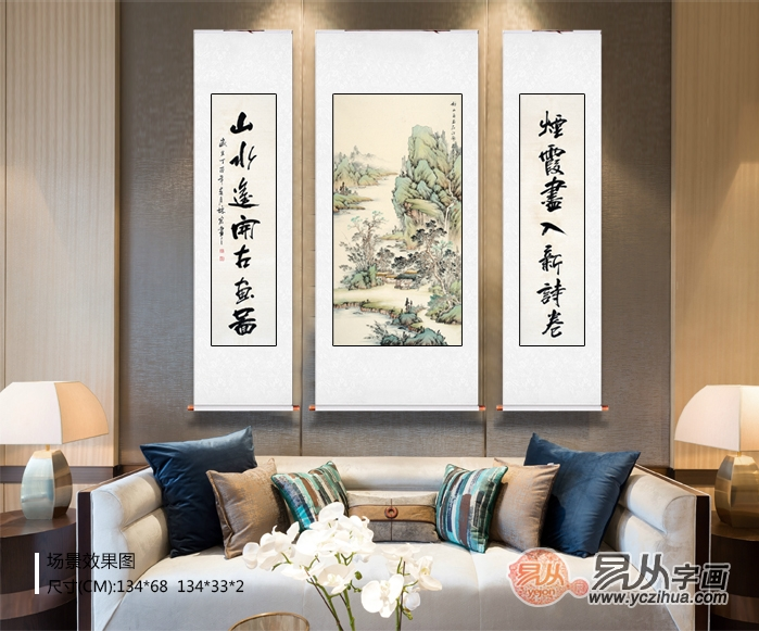 客厅挂什么画好 李林宏 山水画