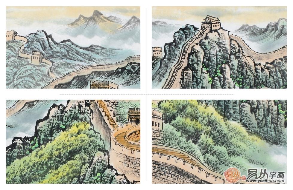 宋唐 长城雄风 ,国画长城山水画