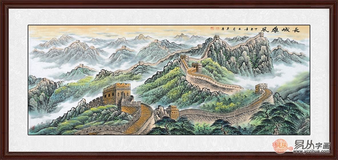 宋唐六尺横幅国画长城山水画作品《长城雄风》-国画工笔画中三种渲