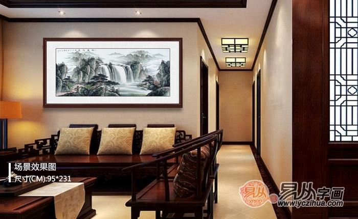 客厅墙上的装饰画