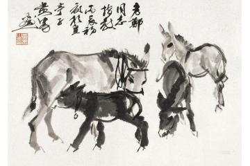 近现代书画艺术大师黄胄作品《驴》